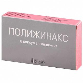 Полижинакс 6 шт. капсулы вагинальные