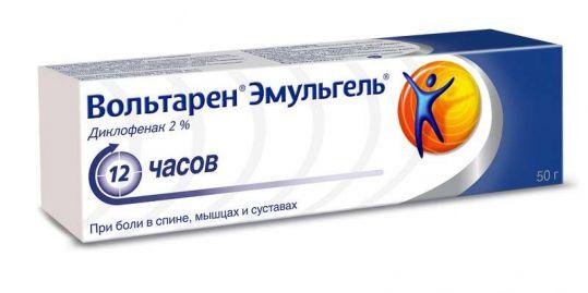 Вольтарен эмульгель 2% 50г гель, фото №1