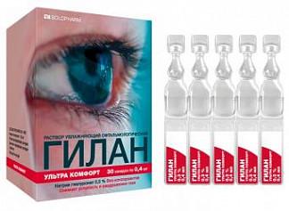 Гилан ультра комфорт капли глазные 0,4мл 30 шт.