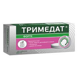 Тримедат форте 300мг 20 шт. таблетки с пролонгированным высвобождением покрытые пленочной оболочкой