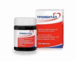 Тромбитал 75мг+15,2мг 100 шт. таблетки покрытые пленочной оболочкой