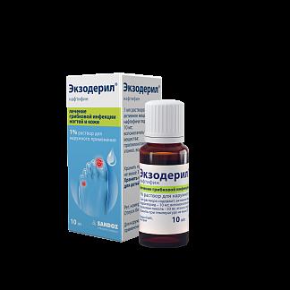 Экзодерил 1% 10мл р-р д/наружного применения globopharm pharmazeutische productions u