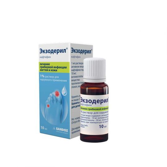 Экзодерил 1% 10мл раствор для наружного применения globopharm pharmazeutische productions u, фото №1