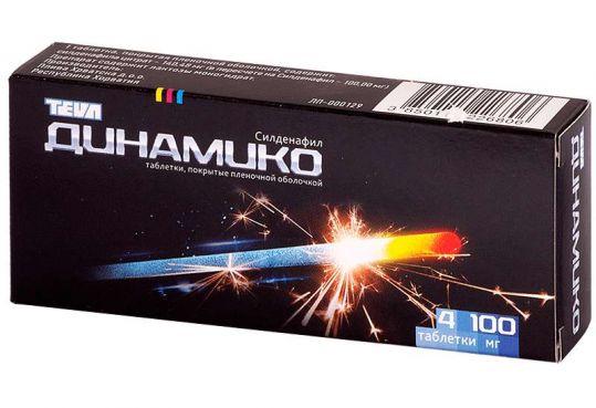 Динамико 100мг 4 шт. таблетки покрытые пленочной оболочкой, фото №1