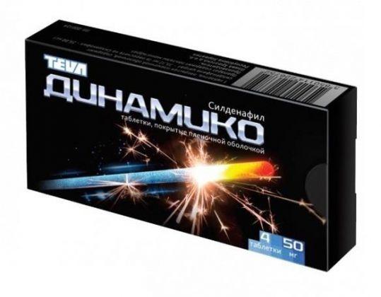 Динамико 50мг 4 шт. таблетки покрытые пленочной оболочкой, фото №1