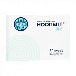 Ноопепт цена в москве аптека