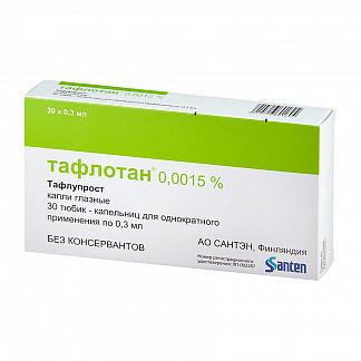 Тафлотан 0,0015% 0,3мл 30 шт. капли глазные