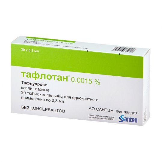 Тафлотан 0,0015% 0,3мл 30 шт. капли глазные, фото №1