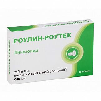 Роулин-роутек 600мг 10 шт. таблетки покрытые пленочной оболочкой