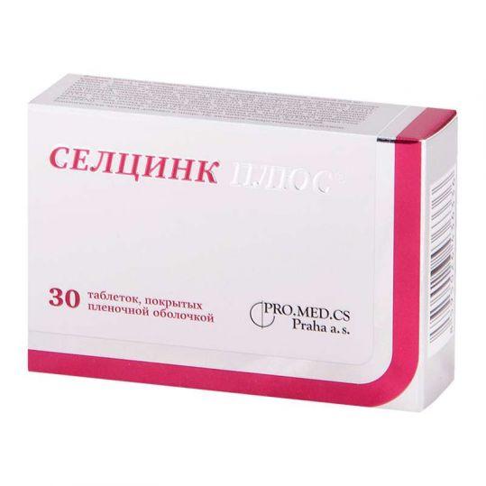 Селцинк плюс таблетки 30 шт., фото №1