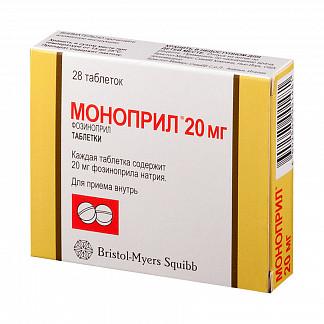 Моноприл 20мг 28 шт. таблетки