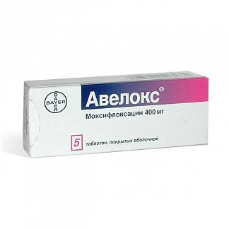 Авелокс 400 мг купить