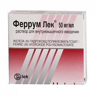 Феррум лек 50мг/мл 2мл 5 шт. раствор для инъекций ампулы