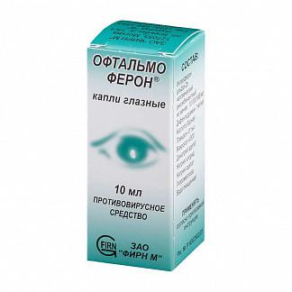 Офтальмоферон 10мл капли глазные