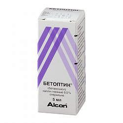 Бетоптик 0,5% 5мл капли глазные