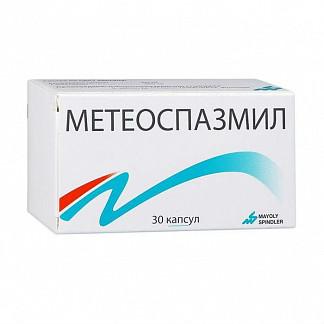 Метеоспазмил 30 шт. капсулы