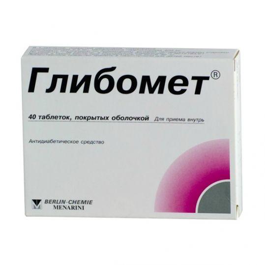 Глибомет 40 шт. таблетки покрытые пленочной оболочкой, фото №1
