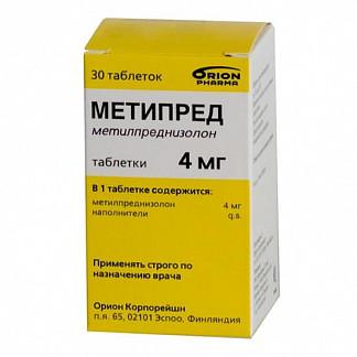 Метипред 4мг 30 шт. таблетки