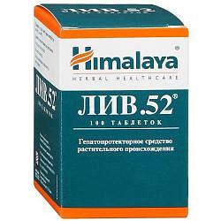 Лив-52 100 шт. таблетки