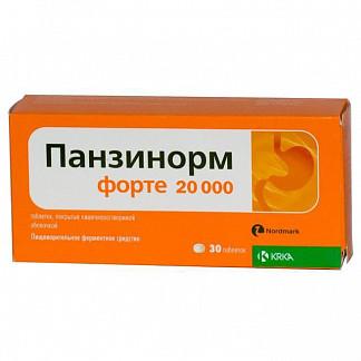 Панзинорм форте 20000 30 шт. таблетки покрытые кишечнорастворимой оболочкой