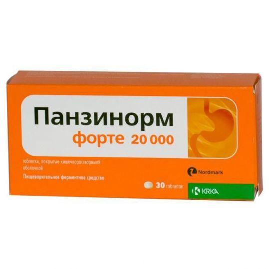 Панзинорм форте 20000 30 шт. таблетки покрытые кишечнорастворимой оболочкой, фото №1