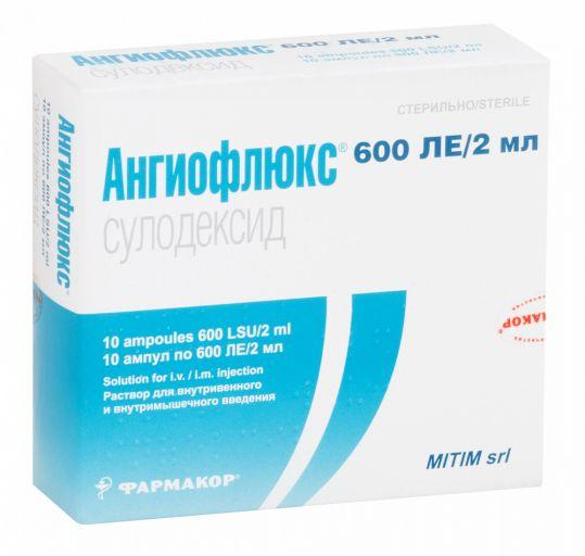 Ангиофлюкс 600ле 2мл 10 шт. раствор для инъекций митим с. размер л. фармакор продакшн, фото №1