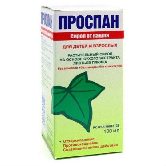 Проспан 100мл сироп фл., фото №1