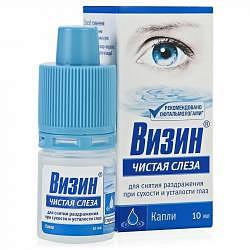 Визин чистая слеза капли глазные 10мл