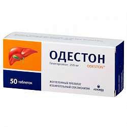Одестон 50 шт. таблетки