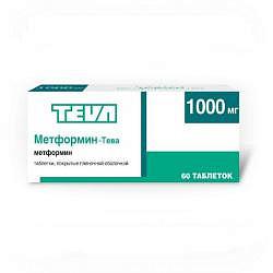 Метформин-тева 1000мг 60 шт. таблетки покрытые пленочной оболочкой