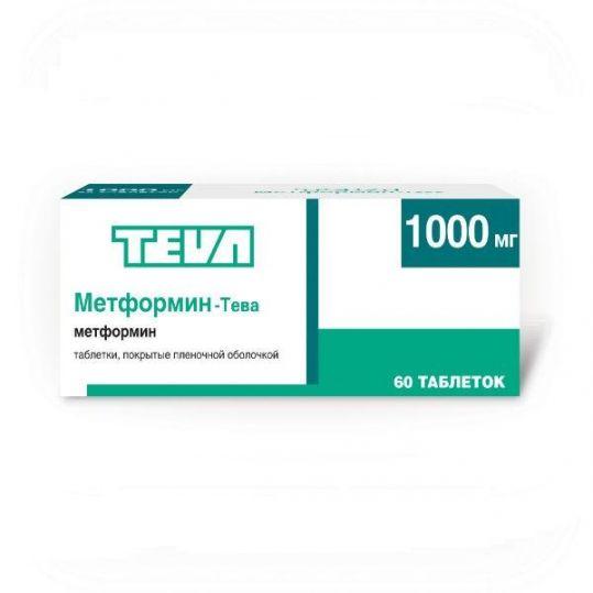 Метформин-тева 1000мг 60 шт. таблетки покрытые пленочной оболочкой, фото №1