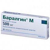 Баралгин м 500мг 20 шт. таблетки