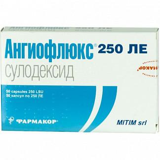 Ангиофлюкс 250ле 50 шт. капсулы митим с. размер л. фармакор продакшн