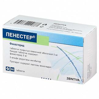Пенестер 5мг 90 шт. таблетки покрытые пленочной оболочкой