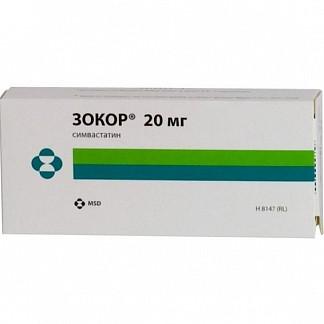Зокор 20мг 28 шт. таблетки покрытые пленочной оболочкой