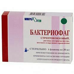 Бактериофаг стрептококковый 20мл 4 шт. раствор для приема внутрь