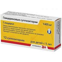 Глицерин 1,405г 12 шт. суппозитории ректальные для детей