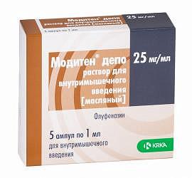 Модитен депо 25мг/мл 1мл 5 шт. раствор для внутримышечного введения масляный