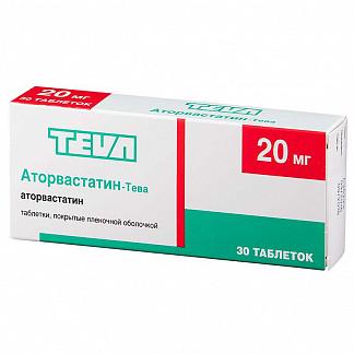 Аторвастатин-тева 20мг 30 шт. таблетки покрытые пленочной оболочкой