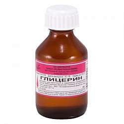 Глицерин 25г раствор для наружного применения
