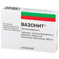 Вазонит 600мг 20 шт. таблетки пролонгированного действия
