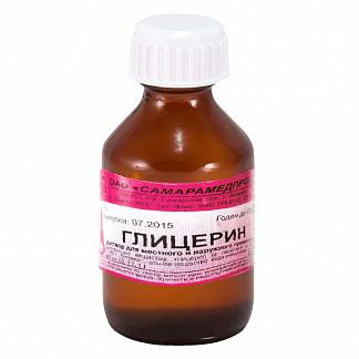 Глицерин 40г раствор для наружного применения