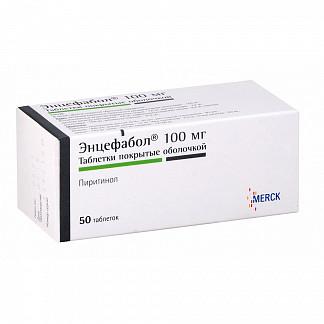 Энцефабол 100мг 50 шт. таблетки покрытые оболочкой