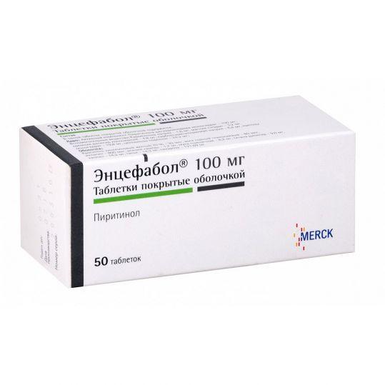 Энцефабол 100мг 50 шт. таблетки покрытые оболочкой, фото №1