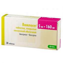 Вамлосет 5мг+160мг 28 шт. (n30) таблетки покрытые пленочной оболочкой