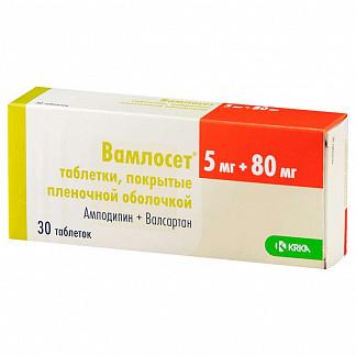 Вамлосет 5мг+80мг 28 шт. (n30) таблетки покрытые пленочной оболочкой