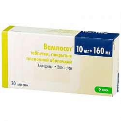 Вамлосет 10мг+160мг 28 шт. (n30) таблетки покрытые пленочной оболочкой