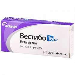 Вестибо 16мг 30 шт. таблетки