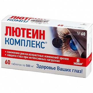 Лютеин-комплекс таблетки 60 шт.
