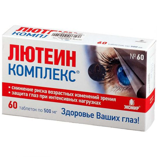 Лютеин-комплекс таблетки 60 шт., фото №1